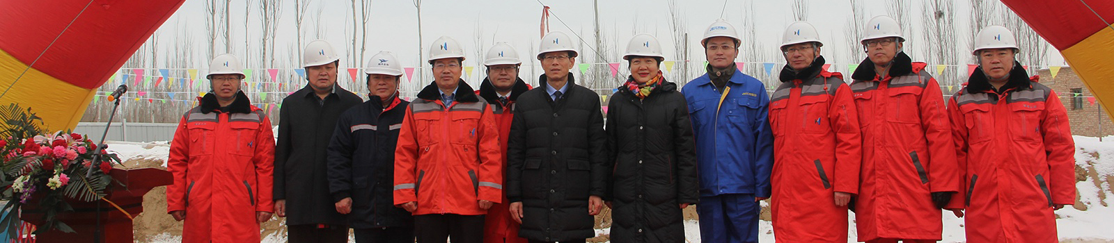Project from Hangjinqi to Yinchuan started drilling
