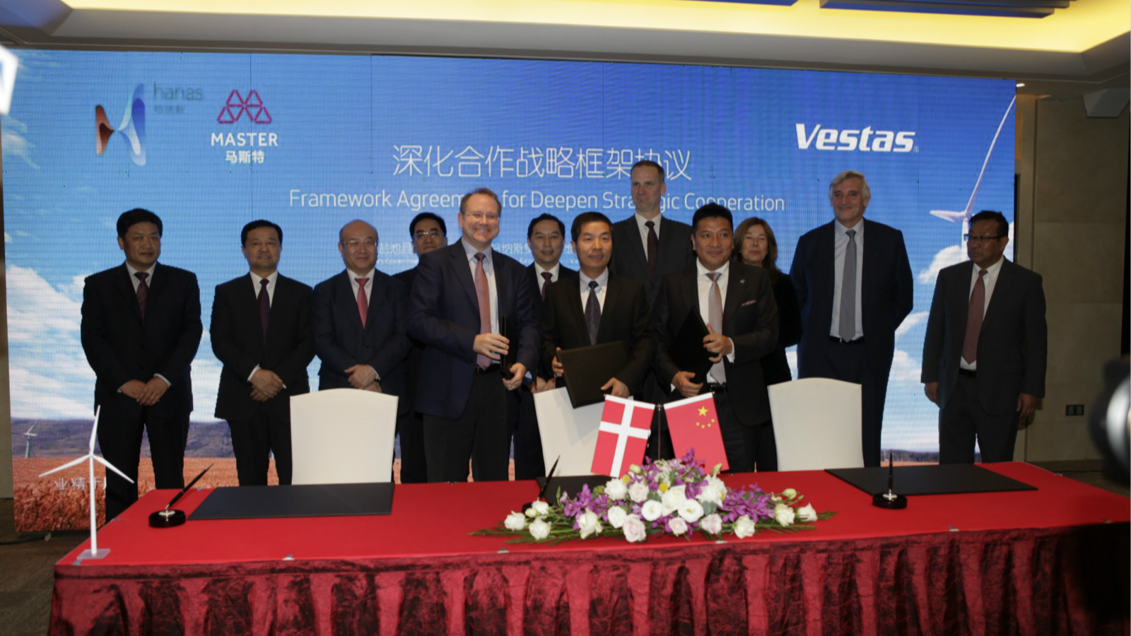 Yanchi Government, Vestas and Hanas have signing ceremony