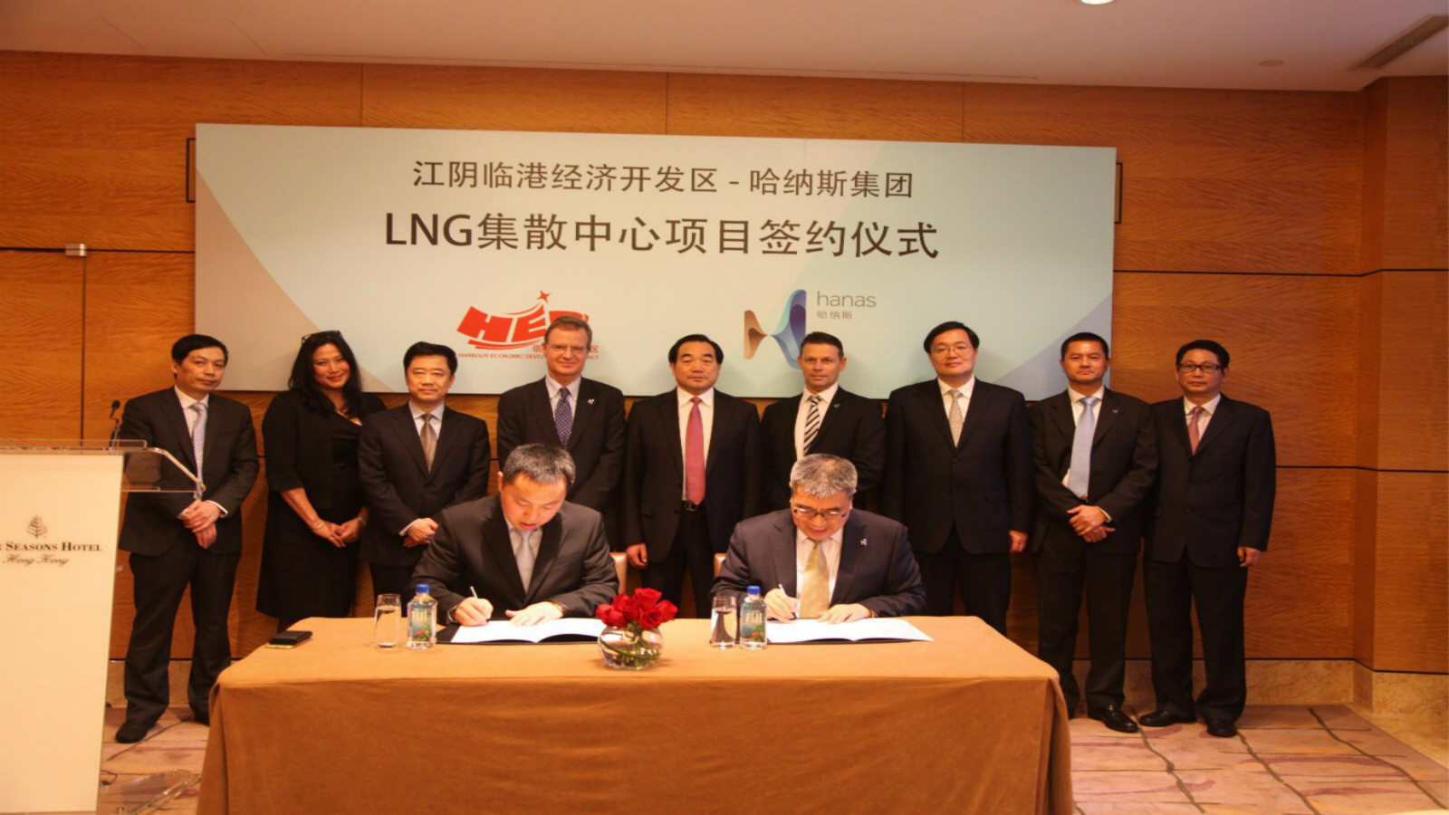 Signing Ceremony of LNG Entrepot Project of Hanas Group and Jiangyin Harbour Economic Development District