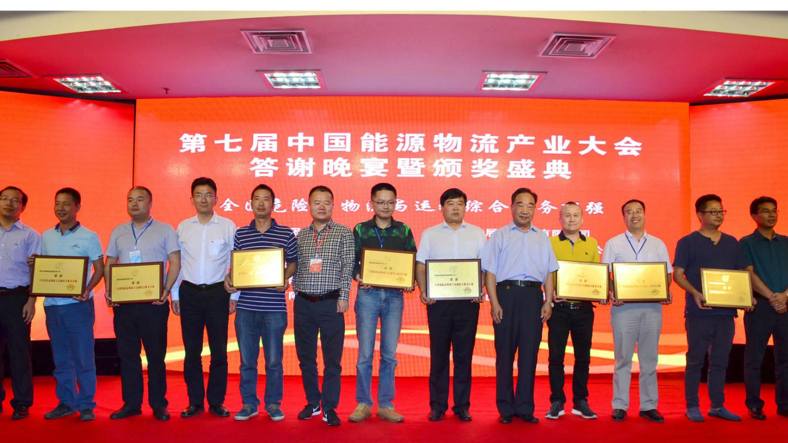 Hanas Energy Development Company Wins National Logistics and Transportation Award